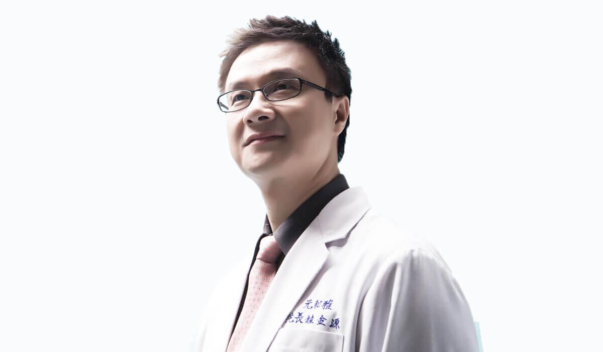 鍾金源 醫師介紹